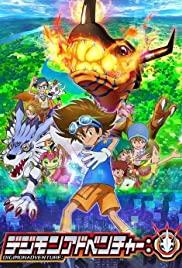 download film gratis Digimon Adventure (2020)