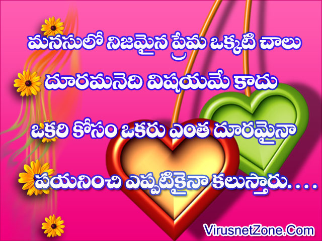 Love Quotes In Telugu Images Deep Love Awesome Quotes Images
