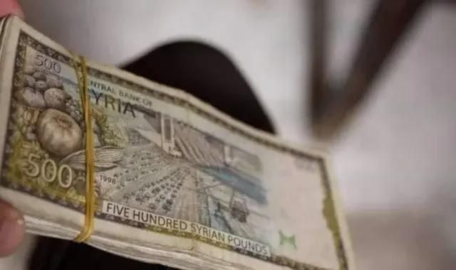 سعر صرف الليرة السورية أمام العملات والذهب اليوم الثلاثاء 22/12/2020