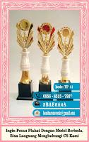 piala award, piala nikah, plakat 3d