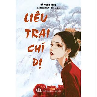 LIÊU TRAI CHÍ DỊ ebook PDF-EPUB-AWZ3-PRC-MOBI