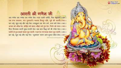 Ganpati images with aarti
