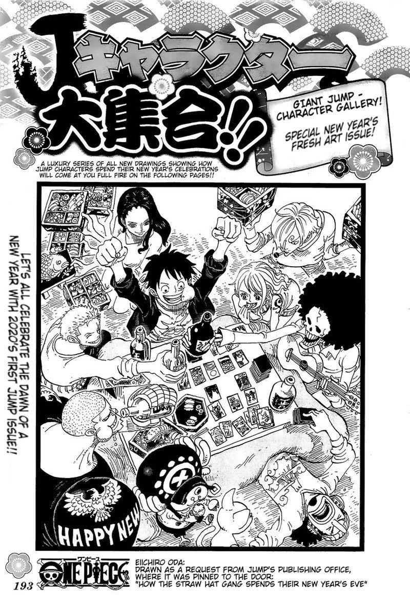 One Piece Manga Chapter 967 - Image 001