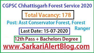 https://www.sarkarialertblog.com/2020/06/cgpsc-chhattisgarh-forest-service-exam-2020.html