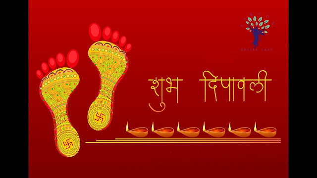 Images For Happy Diwali In Hindi
