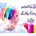 how to cure hair dye allergies naturally homemade tips