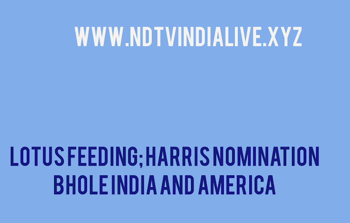 Lotus feeding; Harris Nomination Bhole India and America
