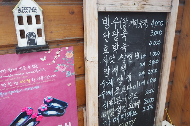 What to do in Gamcheon Cultural Village