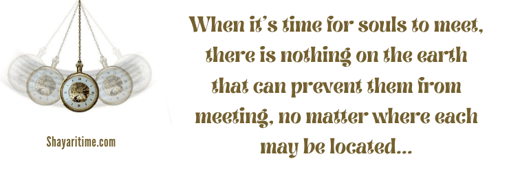 waiting quotes