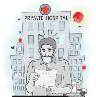 रुग्णालयांच्या मनमानीला चाप!