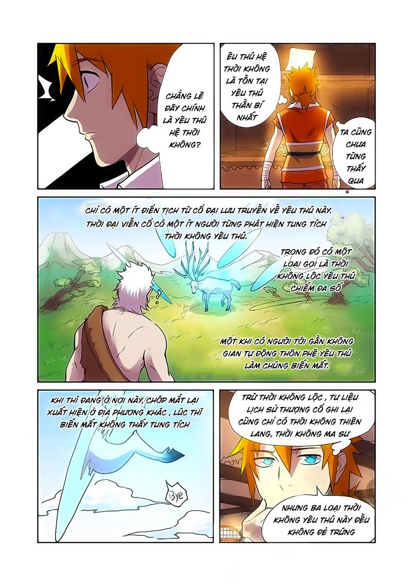 Yêu Thần Ký chap 193 - Trang 14