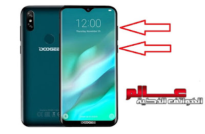 طريقة فرمتة هاتف دوجي DOOGEE  - كيفية فرمتة هاتف دوجي DOOGEE  - ﺍﻋﺎﺩﺓ ﺿﺒﻂ ﺍﻟﻤﺼﻨﻊ دوجي DOOGEE  نسيت نمط القفل او كلمه السر هاتف دوجي DOOGEE- نسيت نمط الشاشة أو كلمة المرور في هاتفك المحمول دوجي DOOGEE- طريقة ﺍﻋﺎﺩﺓ ﺿﺒﻂ ﺍﻟﻤﺼﻨﻊ هواتف دوجي  - format doogee - Hard Reset DOOGEE طريقة فرمتة هاتف دوجي