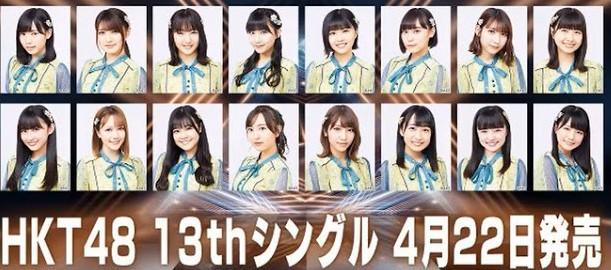 Lagu 3-2 jadi single ke-13 Hkt48, berapa total penjualannya?