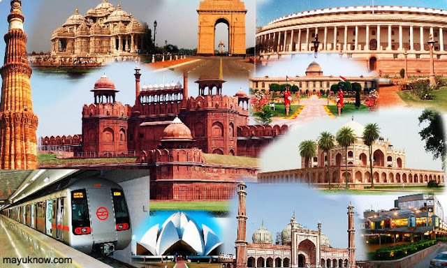 दिल्ली इमेज, दिल्ली फोटो , दिल्ली की फोटो,दिल्ली के बारे में ,Delhi State Image/Photo, Delhi Photo /Image/wallpaper/Pic