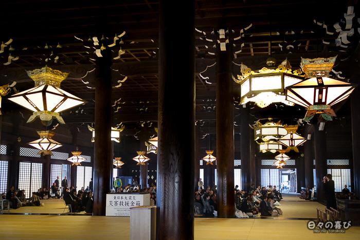 intérieur hall principal, Higashi Hongan-ji, Kyoto.