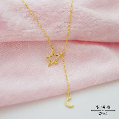 星星與月亮造型-黃金項鍊