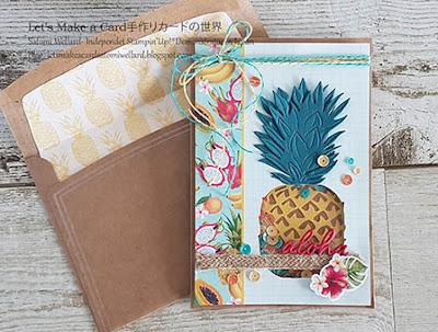 パイナップルシェイカーM&Mカード利用で簡単簡単Timeless Tropical #スタンピンアップ Satomi Wellard-Independe Stamin'Up! Demonstrator in Japan and Australia, スタンピンアップ公認デモンストレーターウェラード里美#su, #stampinup, #cardmaking, #papercrafting,  #stampinuponlineorder #timlesstropical #shakercard #totallytechniques #スタンピンアップ #スタンピンアップ公認デモンストレーター #ウェラード里美 #手作りカード #スタンプ #カードメーキング #ペーパークラフト #セラブレーション#無料スタンプセット#カードメーキングキット #お誕生日カード #タイムレストロピカル #パイナップル #シェイカーカード