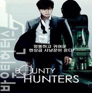 Bounty Hunter (2016)