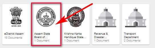 How to get Assam HSLC Marksheet from Digilocker