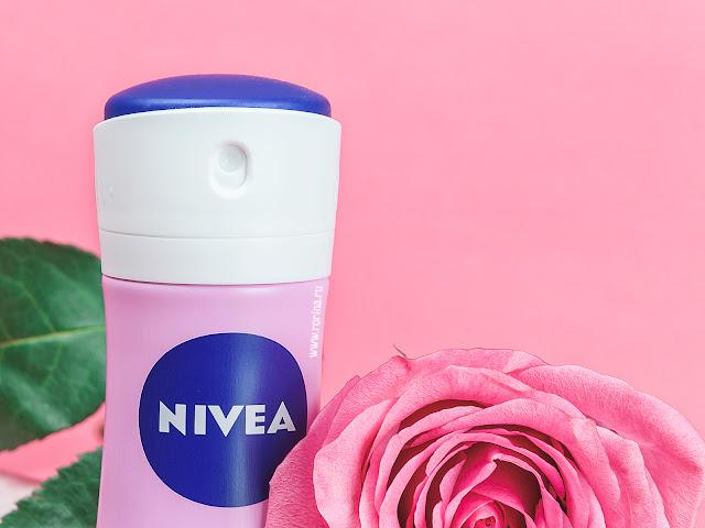 NIVEA Love Be Trendy: отзывы с фото