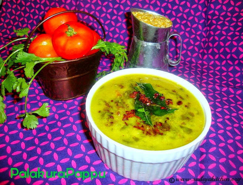 images for Palakura Pappu Recipe / Paruppu Keerai / Spinach Dal Recipe/ Palakoora Pappu Recipe