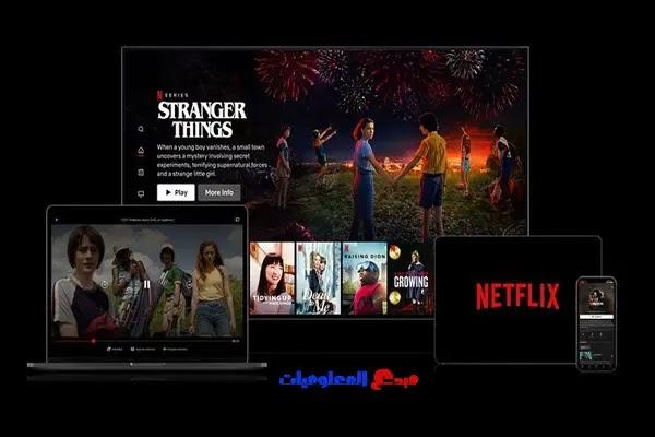 كيفية تغيير كلمة مرور Netflix الخاصة بك باستخدام هاتفك الذكي