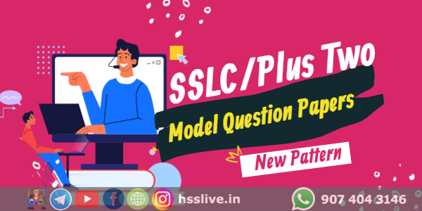 Class 12(Plus Two)/Class10(SSLC) Model Question Paper based on Focus Area 2021