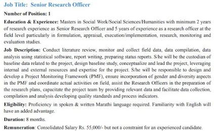 Tata Institute Of Social Science Mumbai Recruitment 2021