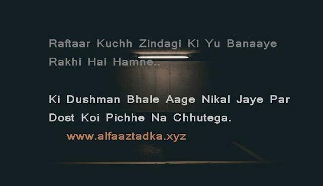 Mohabbat Ki Shayari