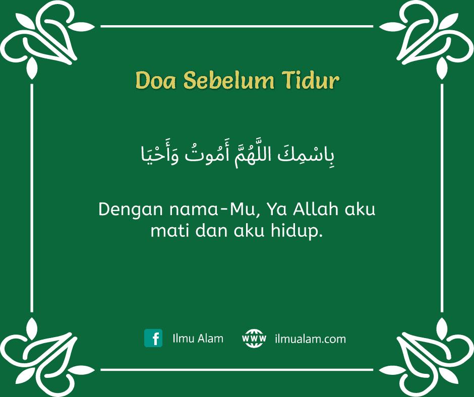 doa sebelum tidur untuk agama islam