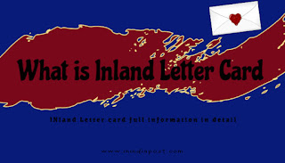 Inland letter Format and sample Image, PDF