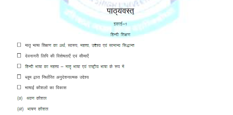 teaching of hindi syllabus