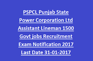 PSPCL Punjab State Power Corporation Ltd Assistant Lineman 1500 Govt jobs Recruitment Exam Notification 2017 Last Date 31-01-2017