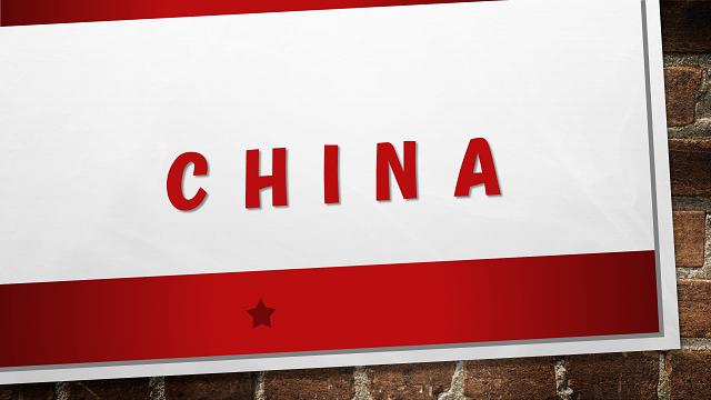 Chinaのロゴ