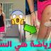 استيقظت هذه المرأة مع ألم رهيب في الساقين وعلامات غريبة والسبب شيء يفعله الكثيرون!! إنتبهوا