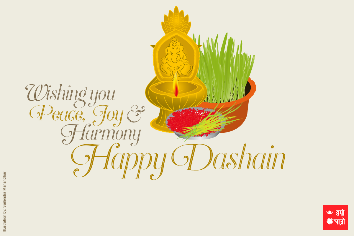 Images of nepal happy dashain cards and greetings 2073 happy dashain cards and greetings 2073 m4hsunfo