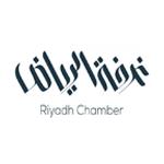 وظائف غرفة الرياض - السعودية مختلف التخصصات والمؤهلات للرجال و النساء