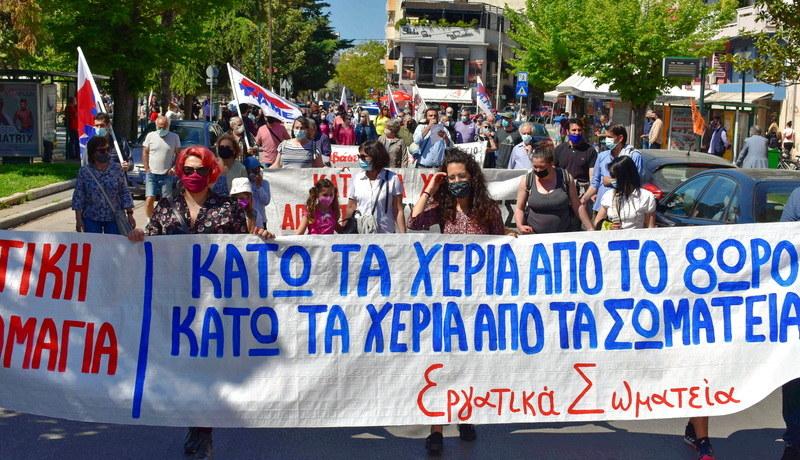 Αλεξανδρούπολη: Δυναμική συγκέντρωση σωματείων για την Εργατική Πρωτομαγιά