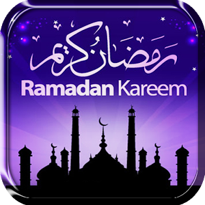 Animated Gif Image Of Ramadan