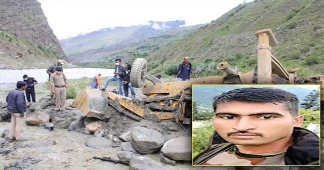 हिमाचल: भूस्खलन में जवान शहीद; बचाव अभियान में BRO के अधिकारी ने भी गंवाई जान