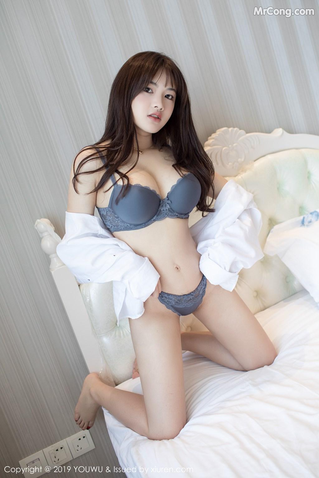 YouWu Vol.161: Xiao Cangshu (小仓鼠) (65P)