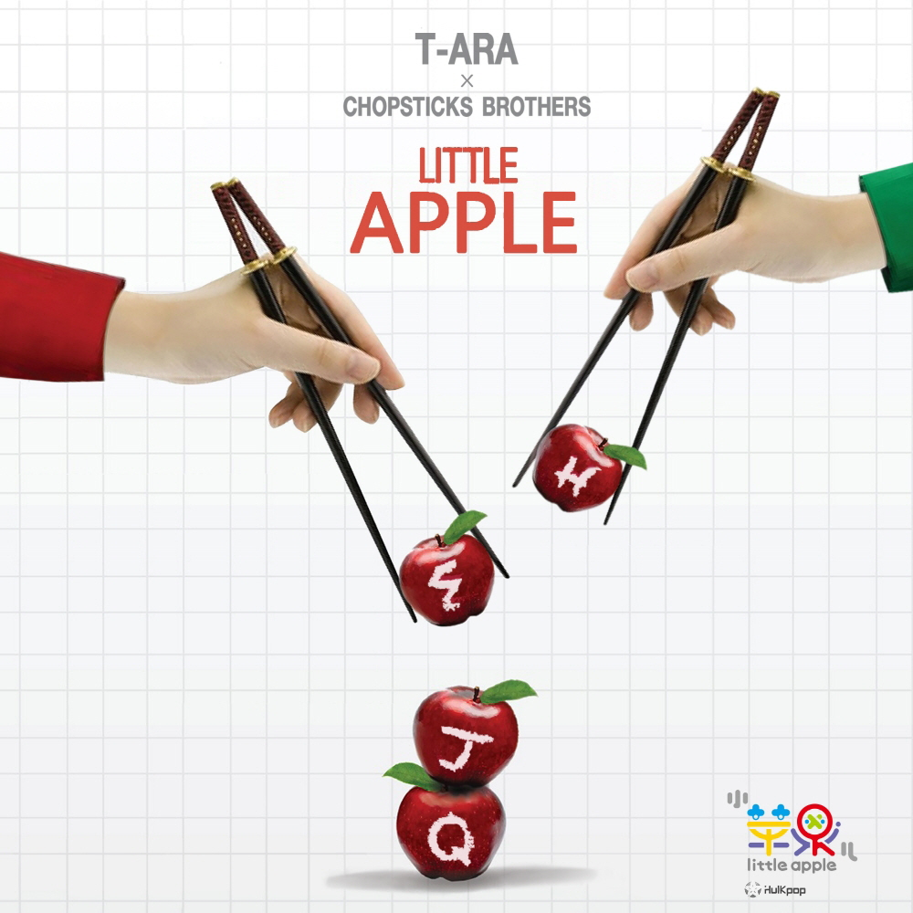 T-ara – Little Apple – Single (FLAC)