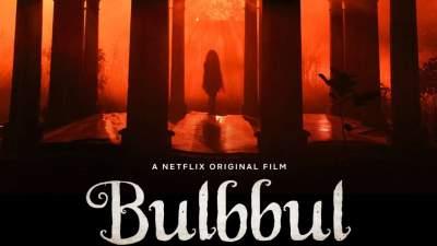 Bulbbul (2020) Hindi Eng Dual Audio Full Movies Download 480p