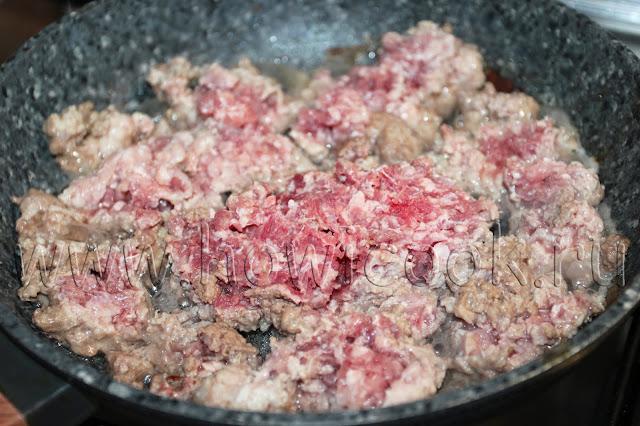 рецепт гуляша из мясного фарша с пошаговыми фото