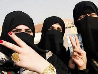 ارقام بنات سعوديات للزواج