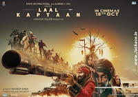Laal Kaptaan First Look Poster 4