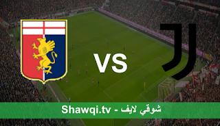 مشاهدة مباراة يوفنتوس وجنوى بث مباشر اليوم بتاريخ 11-4-2021 في الدوري الايطالي