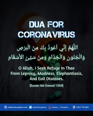 Dua For Coronavirus Coronavirus Protection Dua With Images