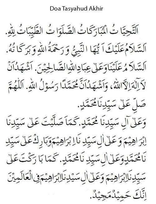Doa Tasyahud Akhir