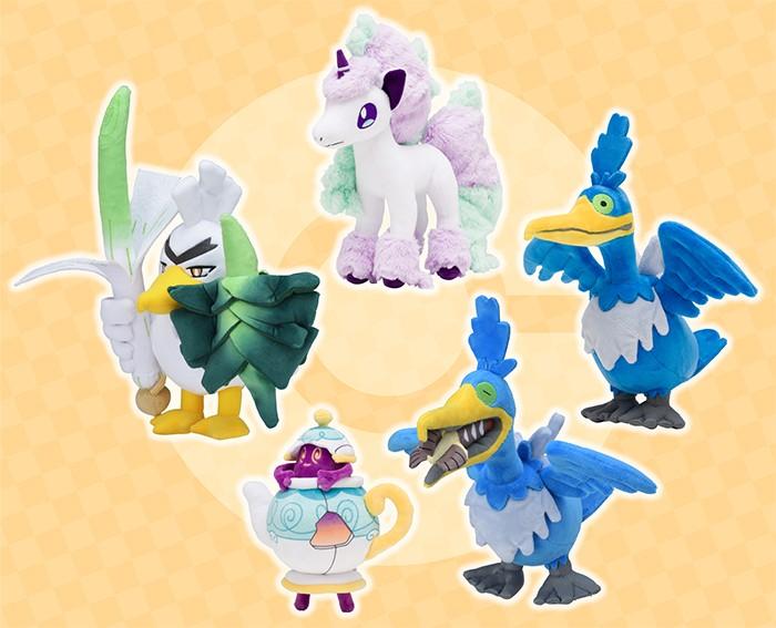 Pelúcias Pokémon Sword e Shield